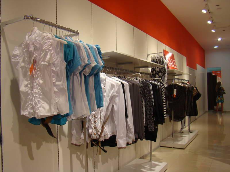 Женская Одежда Екатеринбург