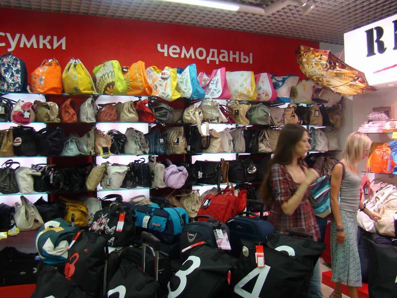 Магазин Сумок Редмонд В Москве