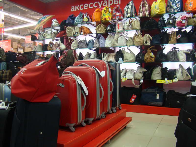 Сумки Магазины В Москве