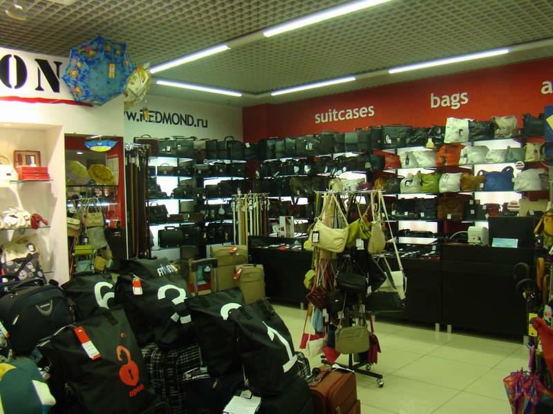 Мир Сумок Магазин В Москве