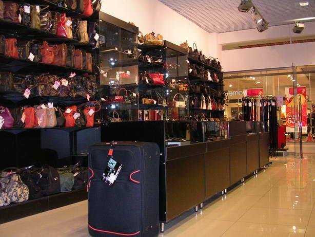 Магазины сумок в Санкт-Петербурге - на портале BLIZKO